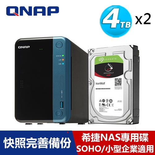 【超值組】QNAP TS-253Be-2G 搭 希捷 那嘶狼 4T NAS碟x2