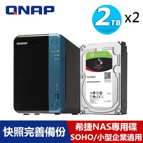 【超值組】QNAP TS-253Be-2G 搭 希捷 那嘶狼 2T NAS碟x2