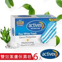 【6入裝】土耳其ACTIVEX雙效潔膚保濕皂90g-華麗宣言