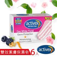 【6入裝】土耳其ACTIVEX雙效潔膚保濕皂90g-繽紛花草