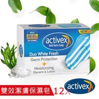 【12入裝】土耳其ACTIVEX雙效潔膚保濕皂90g-華麗宣言