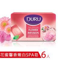 【6入裝】土耳其Duru花蜜馨香嫩白SPA皂150g