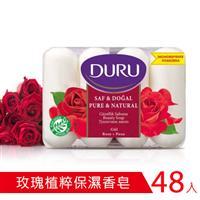 【12組】土耳其Duru植粹保濕香皂85g*四入/組-玫瑰(共48入