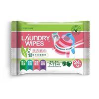 【4包優惠組】立威克多重酵素洗衣紙巾M-24枚x4包