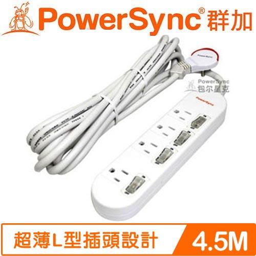 PowerSync PWS-EEA4445 防雷擊4開4插延長線(加大距離) 15呎 4.5M