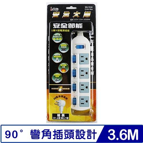 安全大師 SG-514 5開4插 3蕊電腦延長線 15A 12呎 3.6M