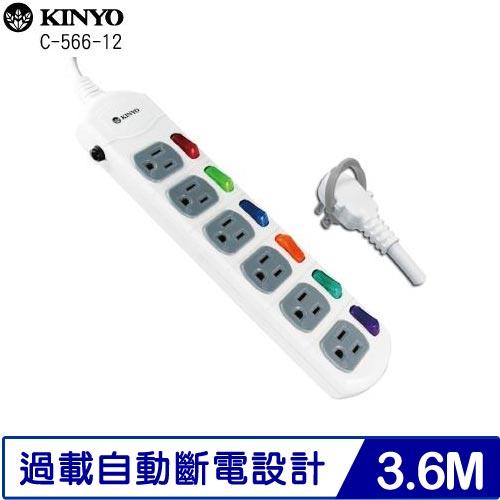 KINYO C566-12 6開6插安全延長線 15A 12呎 3.6M