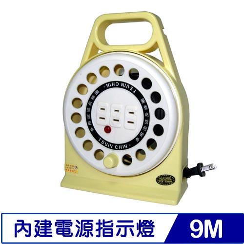 哈扁e族 TC-006 3插座輪座式延長線 11A 30呎 9M