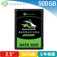 Seagate 新梭魚【BarraCuda】500GB 2.5吋固態硬碟 (ZA500CM1A002)