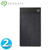 Seagate希捷 Backup Plus Ultra Touch 2.5吋 2TB 霧夜黑(STHH2000300)