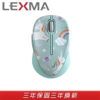 LEXMA 雷馬 M300R GN 2.4G無線光學滑鼠 Q版彩虹獨角獸彩繪