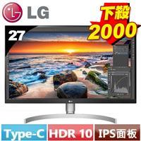 【限時下殺二千】LG 27型 UHD 4K IPS液晶顯示器 27UK850-W