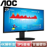AOC U2790VQ 27型 4K LED液晶螢幕
