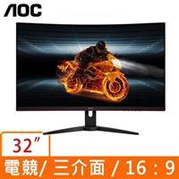 AOC C32G1 32型 16:9 VA曲面液晶螢幕