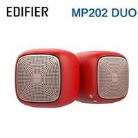 EDIFIER 漫步者 MP202DUO 藍牙喇叭 紅色