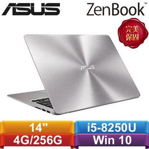 ASUS華碩 ZenBook UX410UF-0121A8250U 14吋筆記型電腦 石英灰