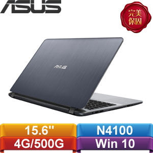 ASUS華碩 X507MA-0071BN4100 15.6吋窄邊筆電 星辰灰