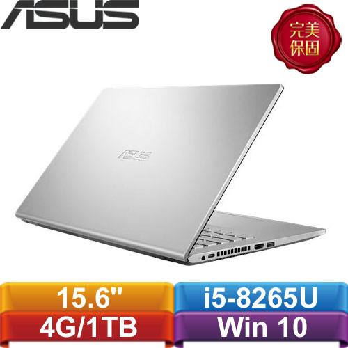【送4G+SSD】華碩 X509FB-0071S8265U 15.6吋冰河銀
