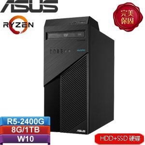 【下殺】ASUS華碩 H-S425MC-R5240G003T 桌上型電腦