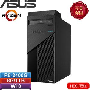 ASUS華碩 H-S425MC-R5240G001T 桌上型電腦