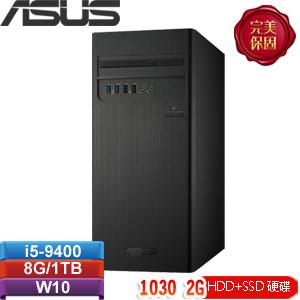 ASUS華碩 H-S340MC-I59400004T 桌上型電腦
