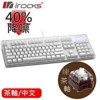 I-Rocks 艾芮克 K76MN CUSTOM 靜音機械鍵盤 茶軸 白