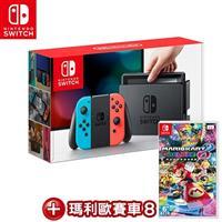任天堂 Switch主機-電光藍&電光紅+瑪利歐賽車8 豪華版
