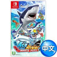 【客訂】任天堂 Nintendo Switch 《王牌釣手(Ace Angler) 中文版