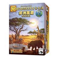 桌上遊戲 卡卡頌非洲旅遊