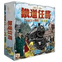 桌上遊戲 鐵道任務 歐洲版