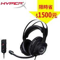 【購物節限定】HyperX Cloud Revolver S 7.1電競耳麥