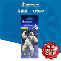 Michelin 米其林 公仔芳香片 Pure Black 純黑 12390