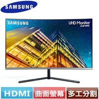 R2【福利品】SAMSUNG三星 32型 U32R590CWC UHD曲面螢幕