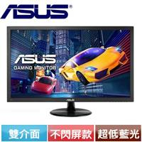 R1【福利品】ASUS華碩 24型 電競螢幕 VP248QG