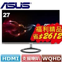 【福利精品★】ASUS華碩 27型美型WQHD頂級螢幕 MX27AQ