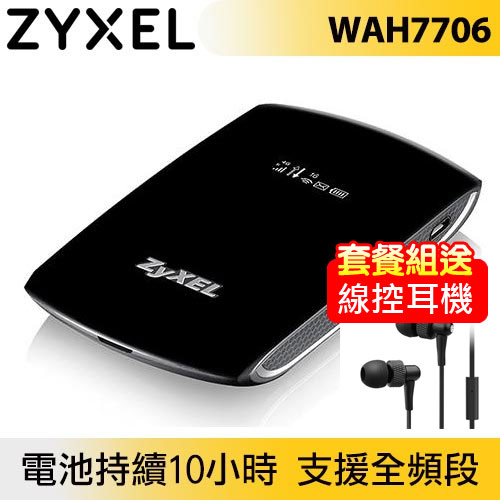 【送線控免持耳機】ZYXEL WAH7706 LTE 4G 行動Wi-Fi分享器