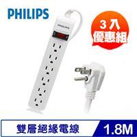 【三入裝】PHILIPS SPB1561WA 1開6插延長線 1.8M 白