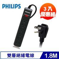 【三入裝】PHILIPS SPB1561BA 1開6插延長線1.8M 黑
