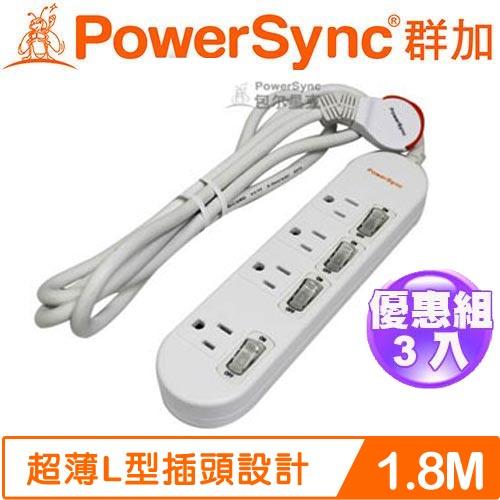 【三入裝】PowerSync PWS-EEA4418 4開4插延長線 1.8M