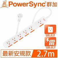 PowerSync群加 TS6W9027 1開6插安全防塵防雷擊延長線 9呎 2.7M(白)