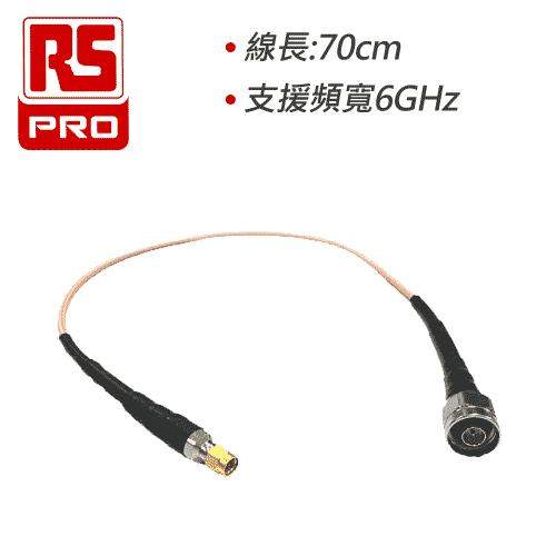 RS PRO 示波器專用線 RSN-SMA-6L 70cm