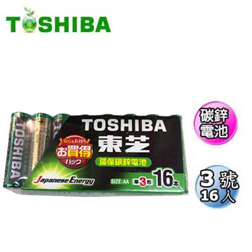 東芝 3號碳鋅電池(AA) 16入