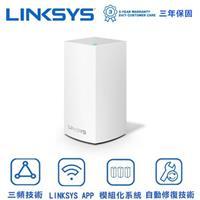 Linksys Velop 雙頻Mesh WiFi網狀路由器AC1300 一入裝