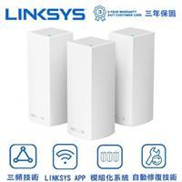 Linksys Velop 三頻Mesh WiFi網狀路由器AC2200 三入裝