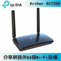 TP-LINK Archer MR400(EU) AC1200 無線雙頻4G LTE路由器 版本:3.0