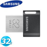 SAMSUNG三星 FIT PLUS 32GB USB3.1 隨身碟 MUF-32AB