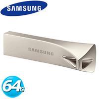SAMSUNG三星 BAR Plus USB3.1 64GB 隨身碟 香檳銀 MUF-64BE3