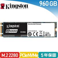 金士頓 Kingston A1000 960GB SSD 固態硬碟 SA1000M8/960G