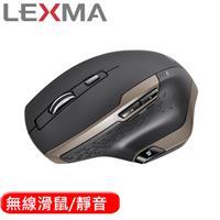 LEXMA 雷馬  MS950R  無線紅外線靜音滑鼠