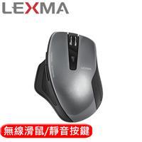 LEXMA 雷馬 MS650R 無線靜音滑鼠 星鑽銀